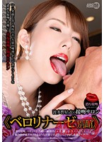 ARM-0377 - Kiss Salon Berorinaze Annex Of Yui Hatano