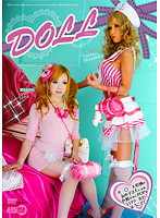 Image ARM-215 DOLL