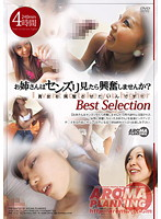 Image ARM-226 Do Not You Excited To See The Sister Senzuri? Best Selection