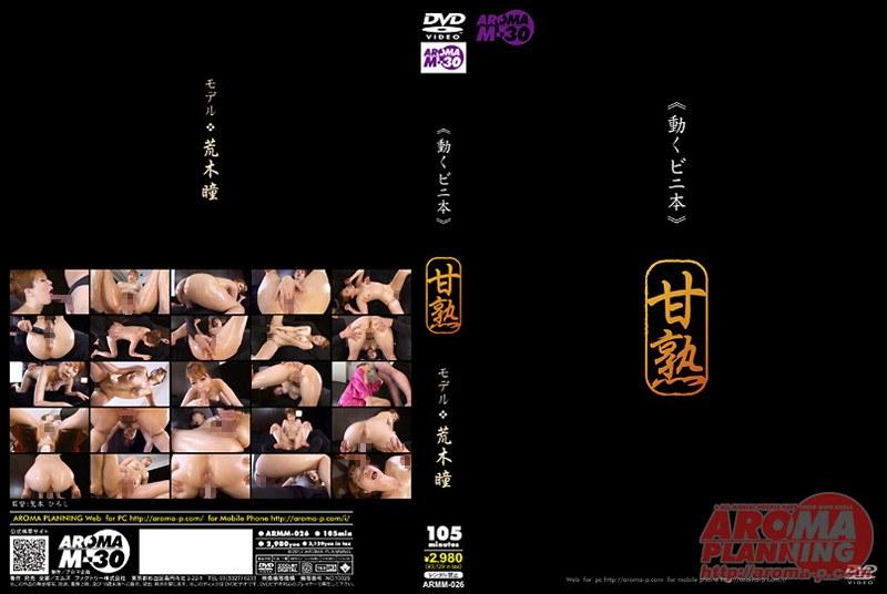 【大量】一発顔射【一撃】22発目 [無断転載禁止]©bbspink.comxvideo>1本 ->画像>233枚