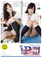 SWAR-007 P New Private School Vol.7 (Skirt)-164914