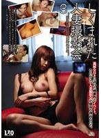 【新作】しくまれた人妻撮影会 3