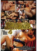 UMD-472 - Is To Drink Aphrodisiac Sensitivity Is Increased, Agony Beauty Milf Oil Massage 4 Gone In No Time