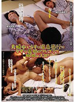 Sister Lesbian 3P In Hot Spring Travel Of The Couple Mizuirazu Been Why Sister-in-law Is With