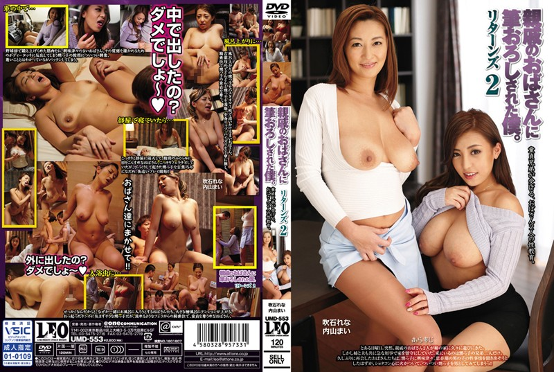 UMD-553 I That Have Been Brush Wholesale To The Relatives Of The Aunt.Returns 2