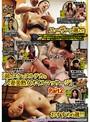 ユーザーが選んだ「最もヌケるヌルテカな人妻美熟女オイルマッサージ」おすすめ6選!!!Part2