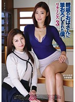 UMD-575 I That Have Been Brush Wholesale To The Relatives Of The Aunt.Returns 3