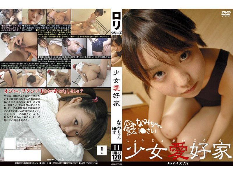 LLD-11 1 ● Chan-year-old Girl Lovers Waves - Youthful