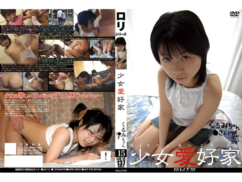 LLD-15 1 ●-year-old Girl Kurumi Lovers - Youthful