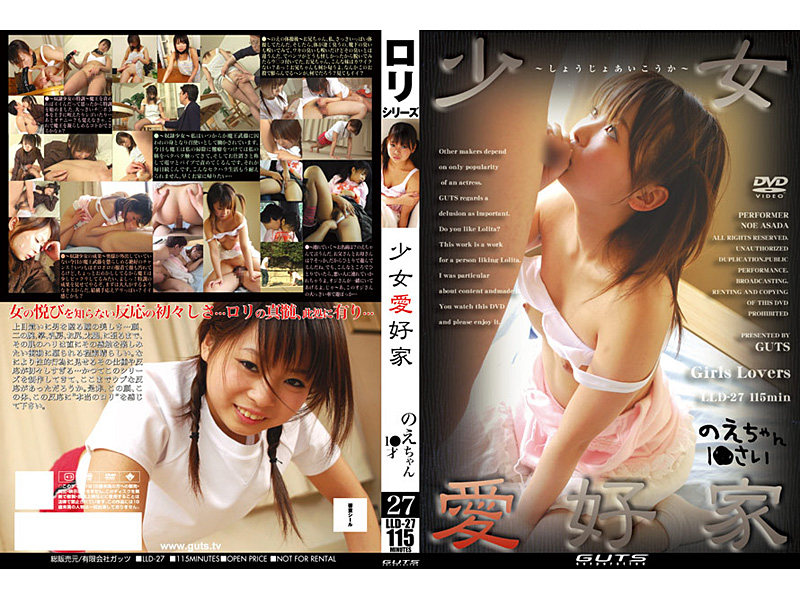 LLD-27 1 ● Chan-year-old Girl Pictures Of Lovers - Youthful