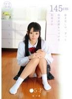 Image ALA-011 ● 5-year-old Lori Disconnecting During Senka, A Rare Twig Yudzu Girl Uniform To Continue Much Escapism