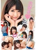 LOL-079 - I Love ◆ Kawamura Maya