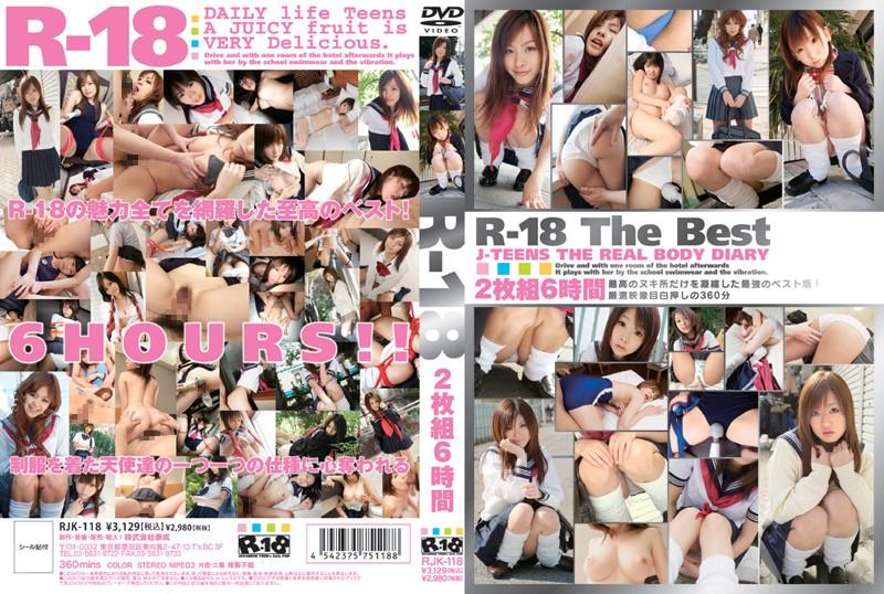 [RJK-118] R-18 The Best 2枚組6時間 青山ひかる めぐみ さき 辻あずき れいな(美羽かのん) 浜崎りお