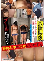 [TUE-054] Naughty Girl In Summer Vacation To Attend To The Pool