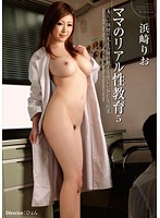 5 Hamasaki Rio Real Education Of Mom