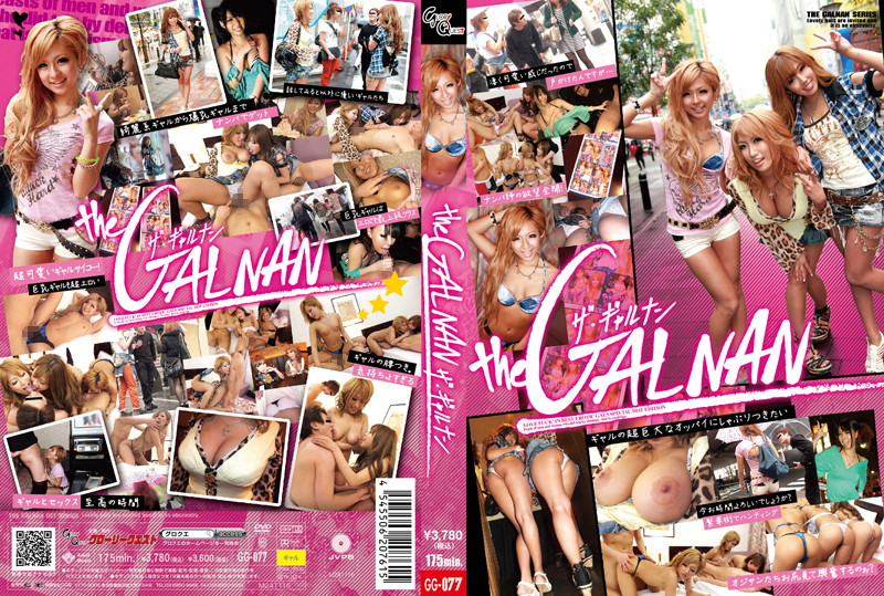 the GAL NAN (GG-077)