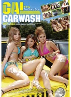 Gal Car Wash WET & SEX