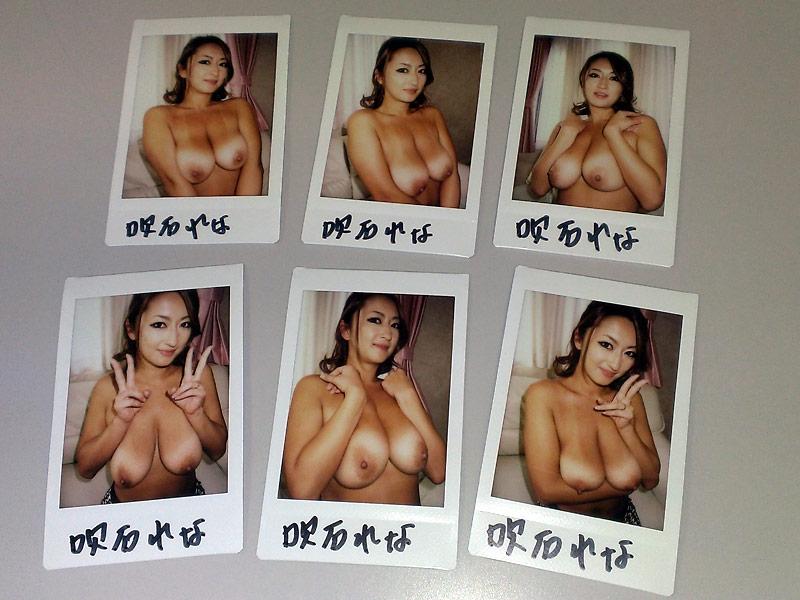 吹石れな(真崎美里) [無断転載禁止]©bbspink.com->画像>125枚