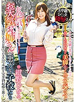 お色気お天気お姉さんと悪ガキ子役たち 紺野ひかる GVG-899画像