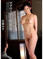 KK-015 - Real Education Of Mom