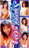 �������ȥɡ��륹�ڥ���� 01 ��VHS��
