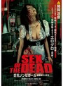 SEX OF THE DEAD �����ӥ�����