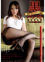 Watch Black Pantyhose STYLE ~ Pantyhose Legs × × SEX ~ SOV-003