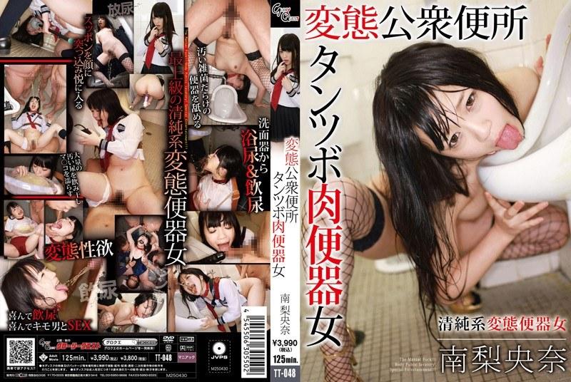 小倉唯Part85 [無断転載禁止]©2ch.netYouTube動画>3本 ->画像>289枚