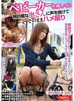 VGQ-027 Gonzo As It Is Call Out To His Wife Defenseless As You Hold Down The Stroller-159030