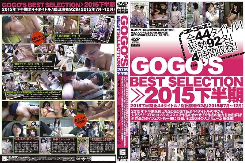 [G-2064] GOGOS BEST SELECTION ≫2015下半期 G