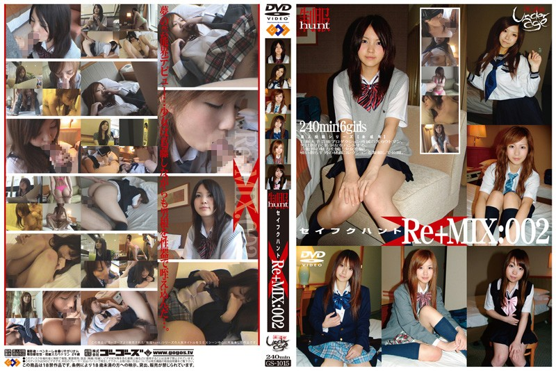 [GS-1015]制服ハント Re+MIX:002