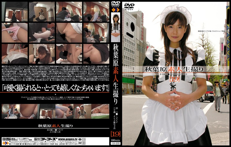 [GS-235] 秋葉原素人生撮り[19] ゴーゴーズ