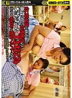 山口県北部の萩市 新設された介護施設の本当にあったエロ行為 美しすぎる中高年の熟女ヘルパーたち