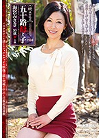 NMO-26 Continuation · Abnormal Sex Intercourse Mother's And Child's Child Misaki Kaikyu