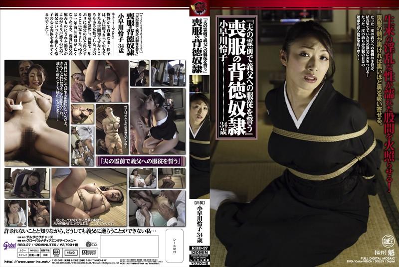 【杏華】 小早川怜子 ★2【爆乳爆尻】xvideo>1本 ->画像>104枚