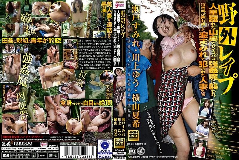 http://pics.dmm.co.jp/mono/movie/adult/143sgm42/143sgm42pl.jpg