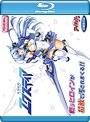 光翼戦姫エクスティア Blu-ray Game リニューアルパッケージ版(BDPG)