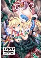 モンスターズ・レイド DVD-PG(DVDPG)