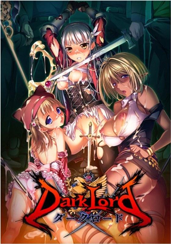 ダークロード(DVDPG)
