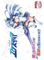 1481aicdv0522 光翼戦姫エクスティア(DVDPG)