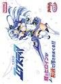 光翼戦姫エクスティア DVD-PG リニューアルパッケージ版(DVDPG)