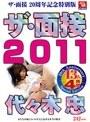 ��������2011 13��4���� �塹����