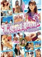 TeenHunt #020 Beach【アウトレット】