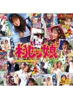 桃っ娘 コレクション 02