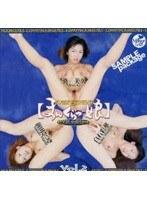 まんぐりっ娘DVD edition2