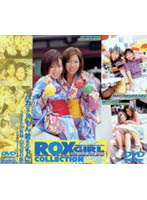 ROX GIRL COLLECTION 1