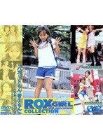 ROX GIRL COLLECTION 2