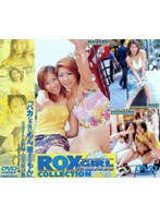 ROX GIRL COLLECTION 3