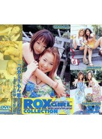 ROX GIRL COLLECTION 4