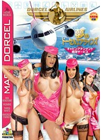 DSD-466 Dorcel Airlines Cabin Attendant Service Climax Of A Dream-165456